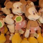 Organic Plush Toys at Walt Disney World