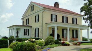 P. Allen Smith Garden Home at Moss Mountain Farm Arkansas